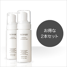 NOANDE ADVANCED CLEASENCE SOAP【お得な2本セット】